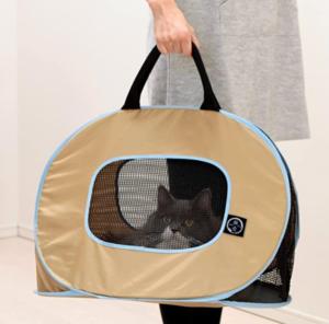 Necoichi Portable Collapsible Cat Carrier